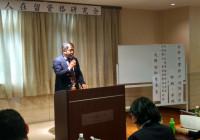 大根田和男先生 不許可案件の対処方法