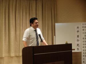 片平勇介先生の講義は、初心者にもわかりやすくかつ実践的なものでした。