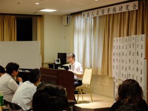 木村先生の講義風景 2